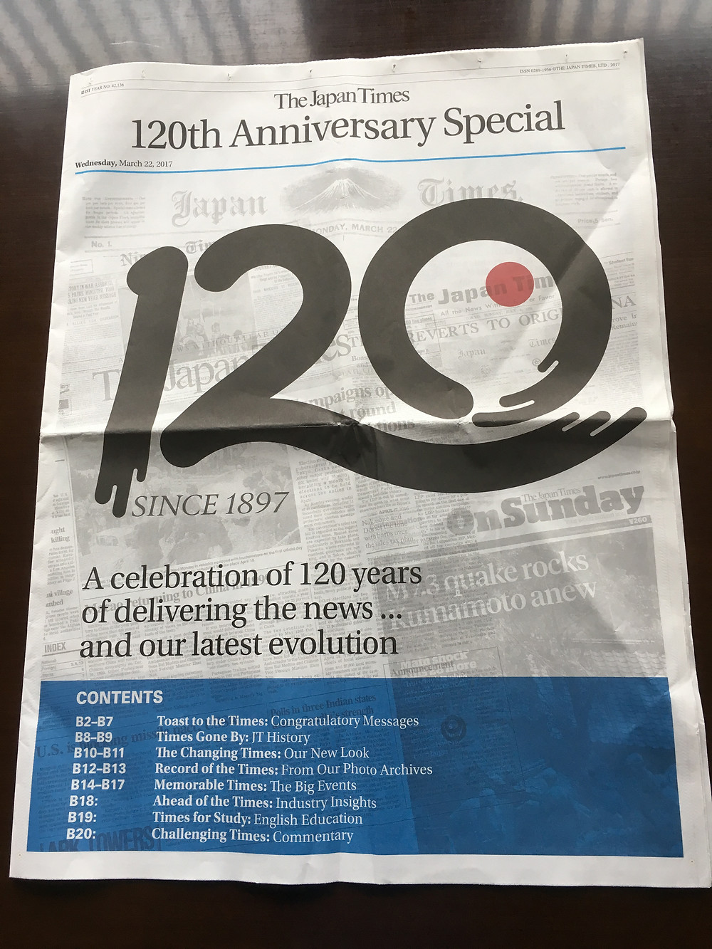The Japan Times 120th Anniversary Special