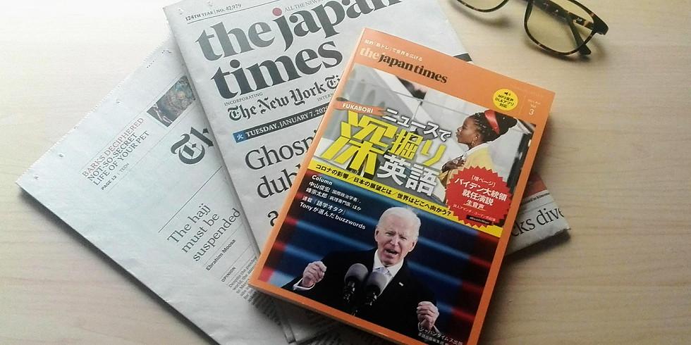 トランプ大統領の遺産:米大統領制の行く末【Global Newsについ語ろう!】第20回 6/19土)10時@オンライン