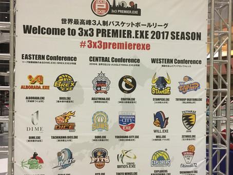Cross Conference Cup -3人制バスケットボールの集結戦が神戸で開催【観覧無料】