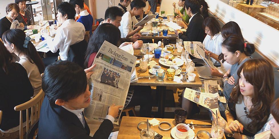 『朝英語の会』京阪神@The Japan Times 紙記事について議論する~第40-1回  【オンライン開催】