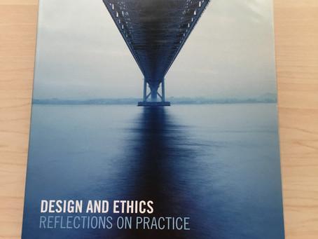 デザインと倫理[オンラインサロン]