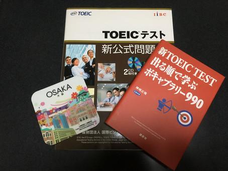 【オンライン&大阪梅田開催】TOEIC® Listening & Reading Test 新形式模擬試験及び解説のご案内 8/29(土)