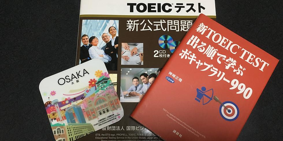 【オンライン】TOEIC L&Rテスト 新形式 模擬試験及び解説 1日集中コース