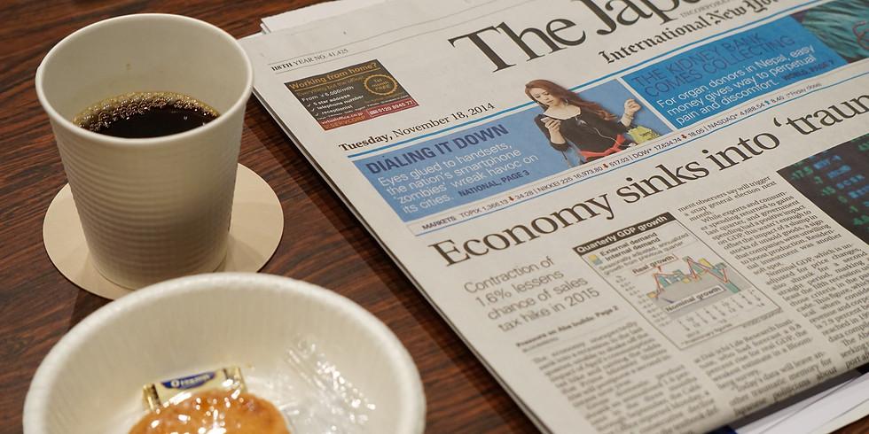 『朝英語の会』京阪神@The Japan Times 紙記事について議論する~第39-1回  【オンライン開催】