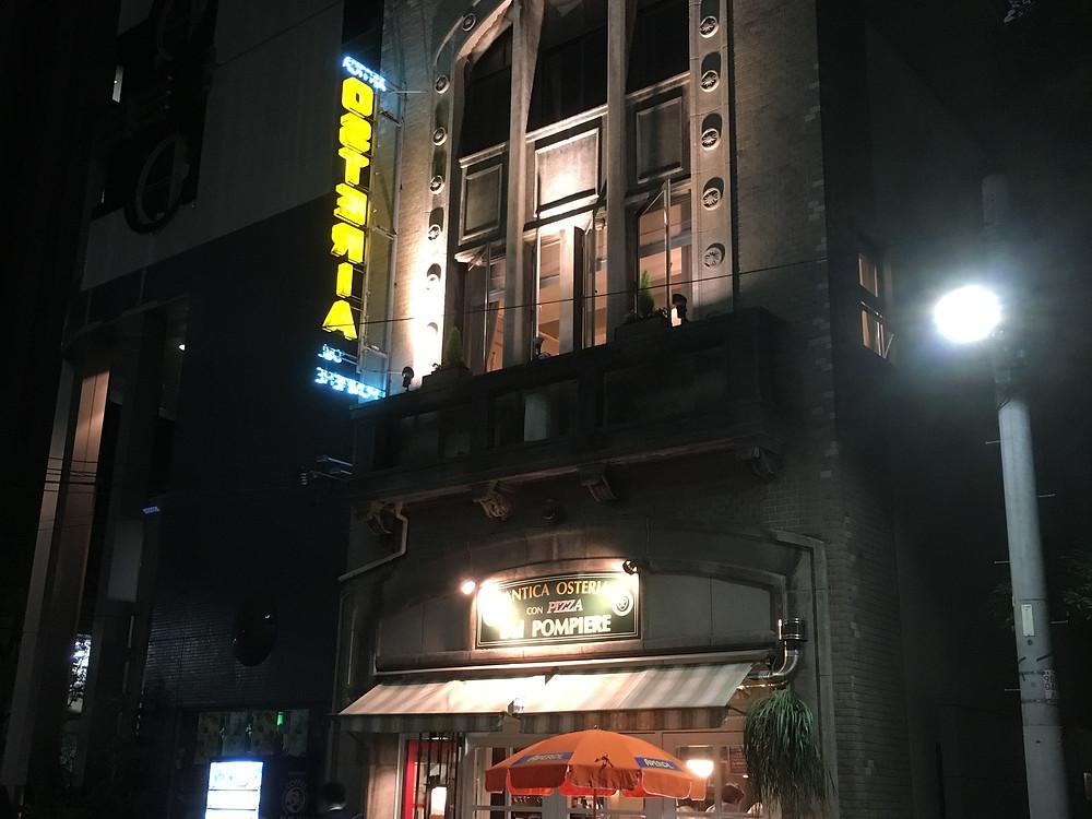 旧中央消防署今橋出張所(1925)
