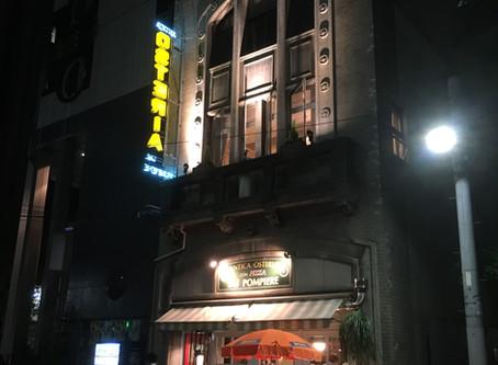 大阪の生きた建築ミュージアムフェスティバル-