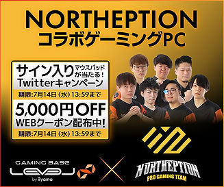 pc_game_northeption_cp_720.jpg