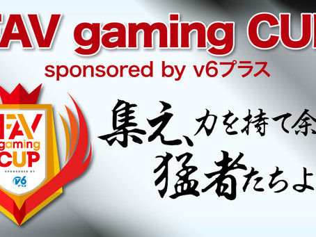 FAV gaming CUP sponsored by v6プラス