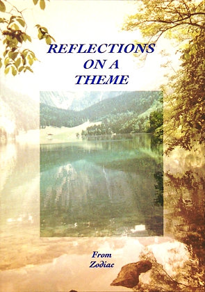 Reflections on a Theme
