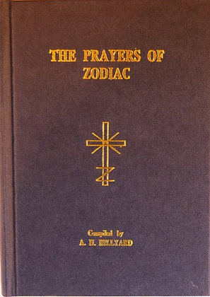 The Prayers of Zodiac