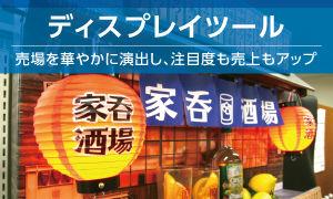 02_事業内容_02.jpg