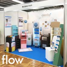 日本プロモーショナル・マーケティング協会展 販促見本市に出展しました