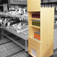 木工COOLIO ムク材を使用し、折り畳みが可能。