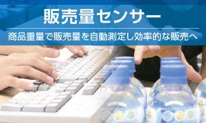 02_事業内容_09.jpg