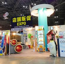第1回 店舗販促EXPO出展しました。