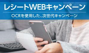 02_事業内容_07.jpg