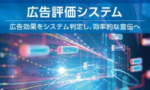 02_事業内容_08.jpg