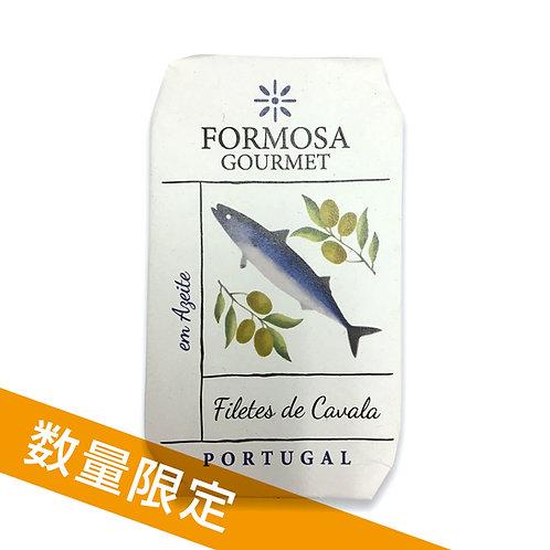 【数量限定】缶詰(サバのオリーブオイル漬け)単品