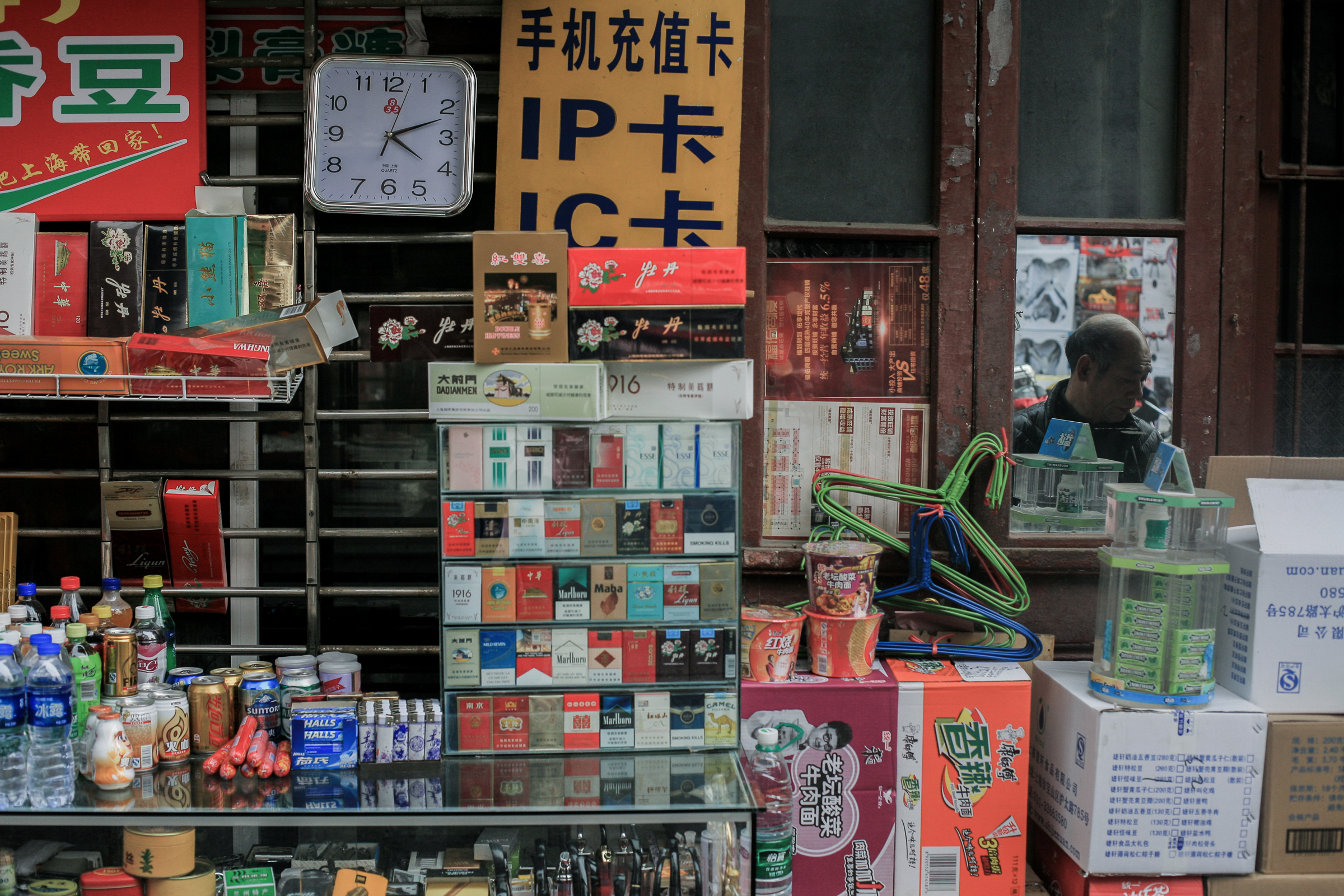 Old quarter vendor