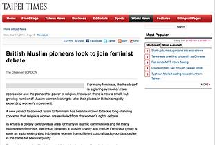 British Muslim pioneers look to join feminist debate
