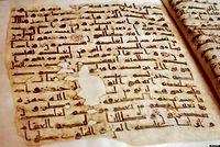 Nusayba bint Ka'b al-Ansariyah