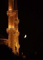 UNFOLDING ISLAM