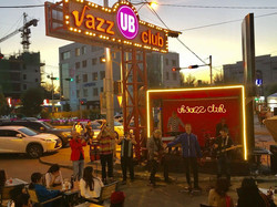 U.B Jazz Club