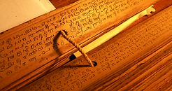 Tyoga_Ancient_writings
