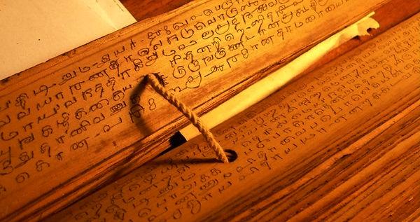 Palmleaf_ancient_writings.jpg