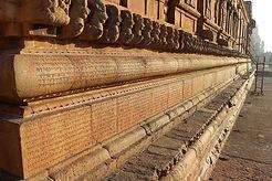 Tyoga_Tamil_Inscriptions_in_Thanjavur_Br