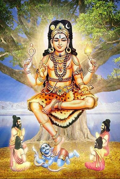 DakshinaMurthy-Stotramala_1.jpg