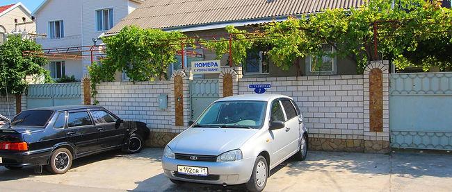 Отдых В итязево. Солнечная 7. Минигостиница в Витязево.