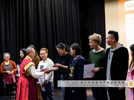Supporting the next generation in learning the Chinese language