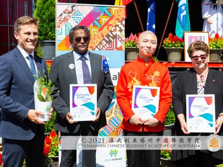 Sheng-Yuan announced as 2021 Young Citizen of the Year