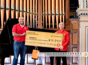 Charity concert raises over $12k for Variety Tasmania