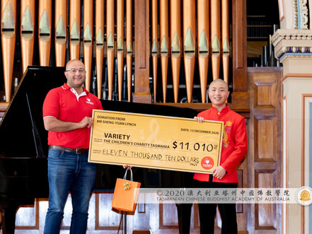Charity concert raises over $12k for Variety Tasmania