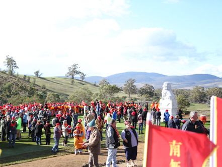 Official Opening - 2 Stone Lions & 4 Great Heavenly Devas