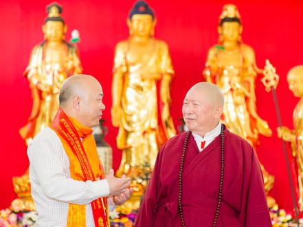 Prof. Lin Lin visits Jin Gang Dhyana Temple and Zhi-Ji Museum