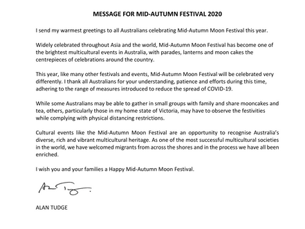 MESSAGE | Mid Autumn Festival