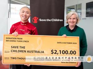 Vajra Sheng-Yuan fundraises for Save the Children