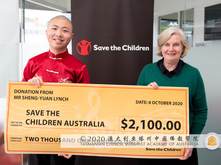 Vajra Sheng-Yuan fundraises for Save the Children