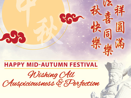 Mid Autumn Festival Greetings