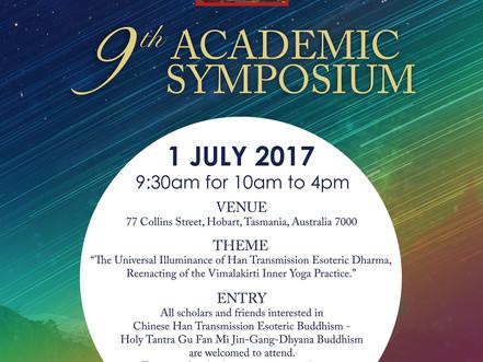 [Notice] 2017 CHTEA Symposium
