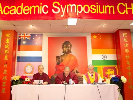 9th Academic Symposium of CHTEA