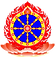 Tasmanian Chinese Buddhist Academy of Australia logo