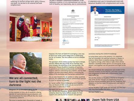 May 2020 Bulletin