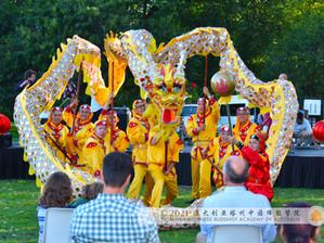 Lunar New Year celebrations