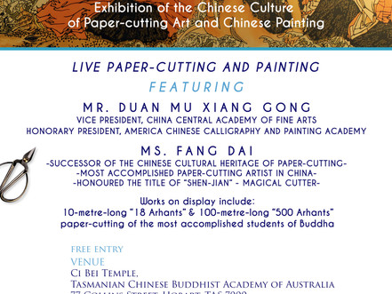 "[NOTICE] ""Silk Road to Brush and Painting in Tasmania"""