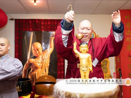 2563 Bathing Buddha Ceremony