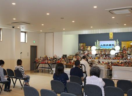 令和元年 人形供養祭 開催しました